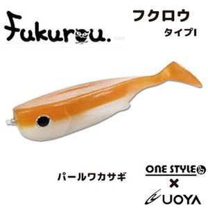アウトドア&フィッシング ナチュラムONE STYLE(ワンスタイル) Fukurou(フクロウ)魚矢オリカラ 135mm パールワカサギ