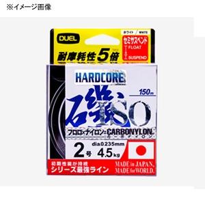 デュエル(DUEL) HARDCORE(ハードコア) ISO CN 150m 1.75号 O(高視認オレンジ) H3400