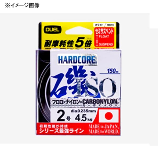 デュエル(DUEL) HARDCORE(ハードコア) ISO CN 150m H3400 磯用150m