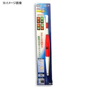 冨士灯器 超高輝度電気ウキ FF-CSL3 II