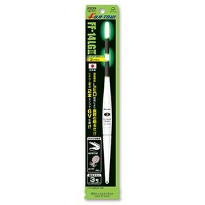 冨士灯器 超高輝度電気ウキ FF-14LGII(緑・2点)