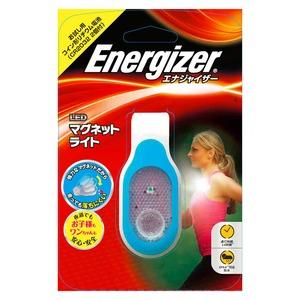 Energizer(エナジャイザー) LEDマグネットライト 最大25ルーメン MGNLGTBL