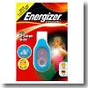 アウトドア&フィッシング ナチュラムEnergizer(エナジャイザー) LEDマグネットライト ブルー MGNLGTBL