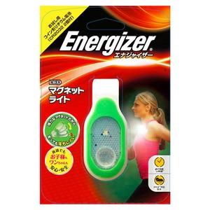 アウトドア&フィッシング ナチュラムEnergizer(エナジャイザー) LEDマグネットライト グリーン MGNLGTGR