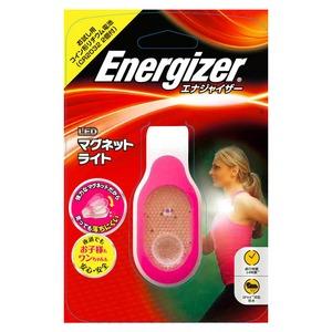 アウトドア&フィッシング ナチュラムEnergizer(エナジャイザー) LEDマグネットライト ピンク MGNLGTPK