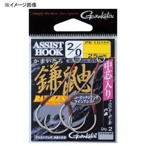 がまかつ(Gamakatsu) バラ アシスト 鎌鼬ショート GA010 4/0 シルバー 68324