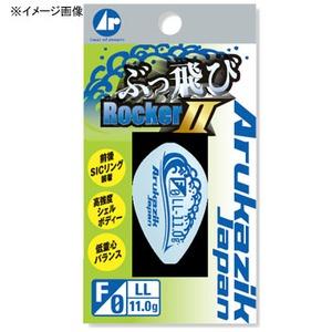 アルカジックジャパン (Arukazik Japan) ぶっ飛びロッカーII 25021