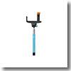 アウトドア&フィッシング ナチュラム【送料無料】東京企画販売 自分撮りスティック MONOPOD ブルー ZK-12BL
