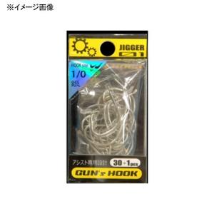 剣屋 ガンズ・フック ジグ用アシストフック
