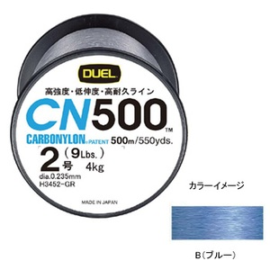 デュエル(DUEL) カーボナイロン 500m 4号/17lb B(ブルー) H3454B