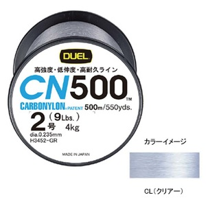 デュエル(DUEL) カーボナイロン 500m 2号/9lb CL(クリアー) H3452CL