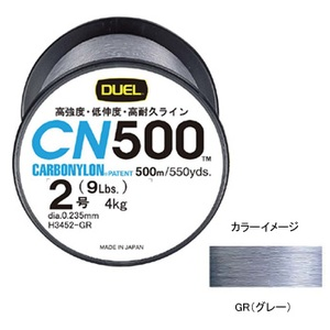 デュエル(DUEL) カーボナイロン 500m 2号/9lb GR(グレー) H3458GR