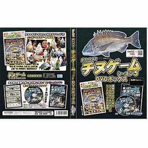 名光通信社 釣れスギ!チヌゲーム−シーズン5 DVDボックス