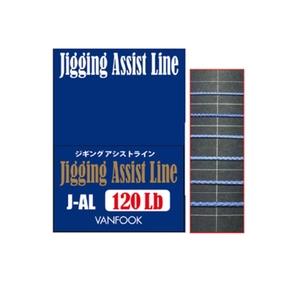 ヴァンフック(VANFOOK) ジギングアシストライン 5m J-AL ジギング用PEライン