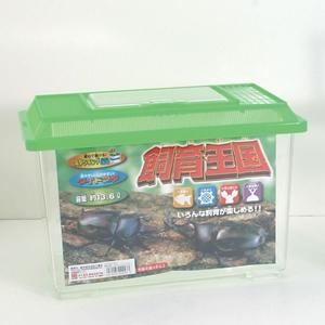 池田工業社 飼育王国PKー大ワイドブタ 1640 U-5961