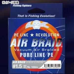Fishing Fighters(フィッシング ファイターズ) エアブレイド 120m FF-AB120-0.05