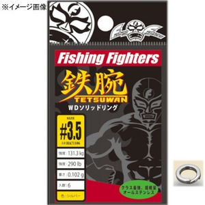 Fishing Fighters(フィッシング ファイターズ) スプリットリング(High tenacity type) 8.0号 FF-SRH080