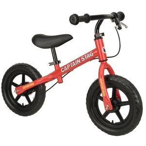 キャプテンスタッグ(CAPTAIN STAG) トレーニングバイク YG-250 幼児車&三輪車