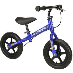 キャプテンスタッグ(CAPTAIN STAG) トレーニングバイク YG-252 幼児車&三輪車