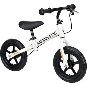【送料無料】キャプテンスタッグ(CAPTAIN STAG) トレーニングバイク しろ YG-254