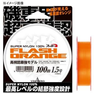 ヤマトヨテグス(YAMATOYO) NEW フラッシュオレンジ 100m