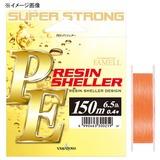 ヤマトヨテグス(YAMATOYO) PEレジンシェラー 150m オールラウンドPEライン
