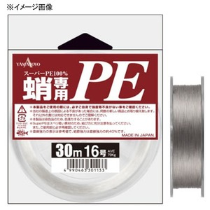 ヤマトヨテグス(YAMATOYO) 蛸専用 PE 30m 10号 グレー
