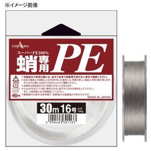 ヤマトヨテグス(YAMATOYO) 蛸専用 PE 30m