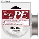 ヤマトヨテグス(YAMATOYO) アシストフック専用PE 30m ジギング用PEライン