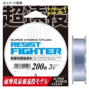 ヤマトヨテグス(YAMATOYO) レジストファイター 200m