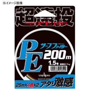 ヤマトヨテグス(YAMATOYO) PEサーフファイター 200m 投げ用その他