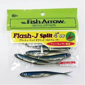 フィッシュアロー Flash-J Split(フラッシュ ジェイ スプリット) ソルトウォーター