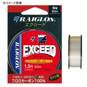 RAIGLON(レグロン) エクシード フロロカーボン002 50m 2号