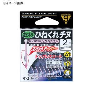がまかつ(Gamakatsu) A1 ひねくれチヌ 右ヒネリ 4号 デュアルオキアミ 67097