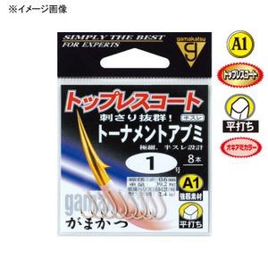 がまかつ(Gamakatsu) A1 トーナメントアブミ 5号 オキアミ 66318