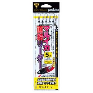 がまかつ(Gamakatsu) マルイカ 直結リーダー5本 45548