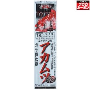 がまかつ(Gamakatsu) 赤ムツ2本仕掛 カラ鈎 鈎18号/ハリス6 赤×銀 45275