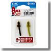 ティムコ(TIEMCO) 完成品フライセット 管理釣り場セレクション A−37セット#12 テルテルガムダークカラー