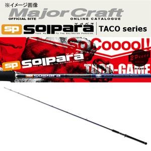 メジャークラフト ソルパラ 船タコモデル SPJ-B632XH/TACO 8フィート未満