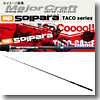 メジャークラフト ソルパラ 船タコモデル SPJ−B632XH/TACO