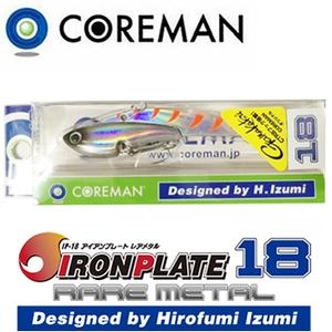 コアマン(COREMAN) IP-18 アイアンプレート レアメタル 旧パッケージ メタルバイブレーション