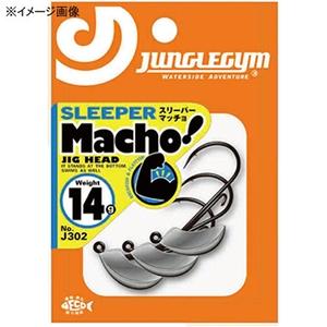 JUNGLEGYM(ジャングルジム) スリーパー マッチョ 10g J302