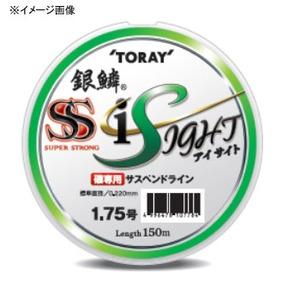 東レモノフィラメント(TORAY) 銀鱗スーパーストロング アイサイト 150m 1.5号 ライトグリーン