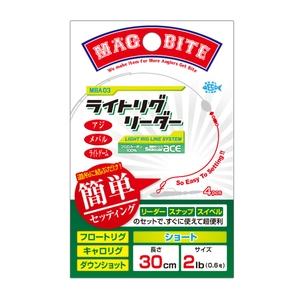 マグバイト(MAGBITE) ライトリグリーダー 30cm MBA03S ライトゲーム用ショックリーダー