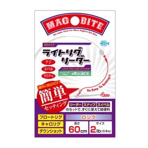 マグバイト(MAGBITE) ライトリグリーダー 60cm MBA03L ライトゲーム用ショックリーダー