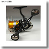 ダイワ(Daiwa) 15レブロス 2506H−DH