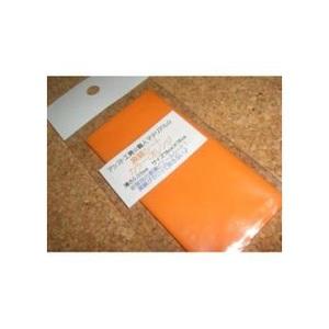 アシスト工房 真鯛シート オレンジ MS-1