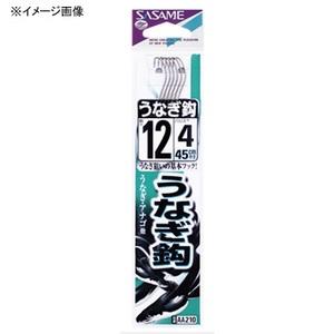 ささめ針(SASAME) うなぎ鈎 系付 鈎13号/ハリス4 茶 AA210