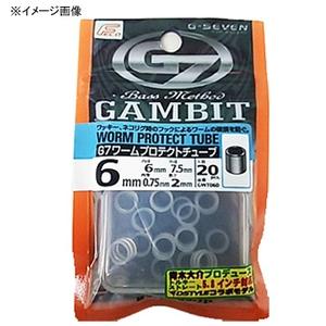 ジーセブン(G-SEVEN) G7 ワームプロテクトチューブ 長2mm×内径4mm 透明 GWT04D