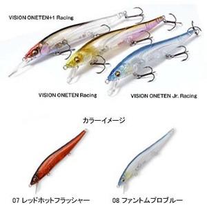 メガバス(Megabass)VISION ONETEN Jr.Racing(ヴィジョンワンテン Jr.レーシング)